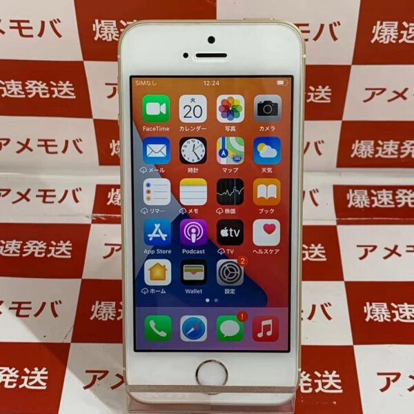 iPhoneSE Apple版SIMフリー 64GB MLXP2J/A A1723-正面
