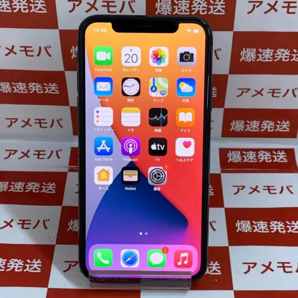 iPhoneX docomo版SIMフリー 256GB NQC12J/A A1902 極美品-正面