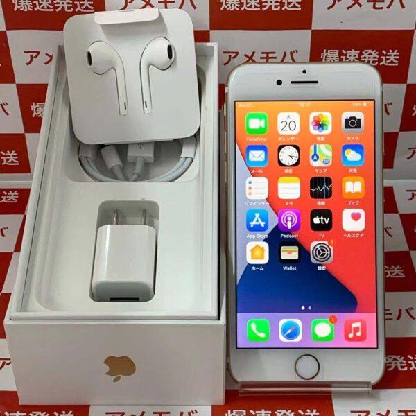 iPhone7 docomo版SIMフリー 128GB NNCM2J/A A1779-正面