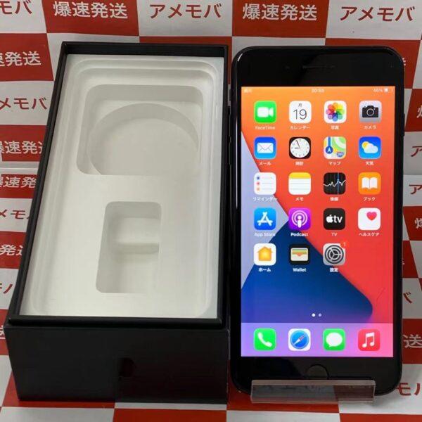 iPhone7 Plus au版SIMフリー 128GB NN6K2J/A A1785 美品-正面