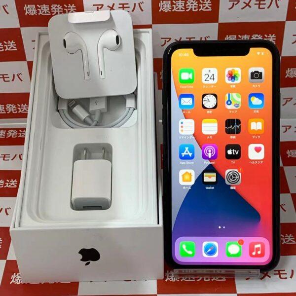 iPhone11 SoftBank版SIMフリー 64GB MWLT2J/A A2221 極美品 フルセット-正面