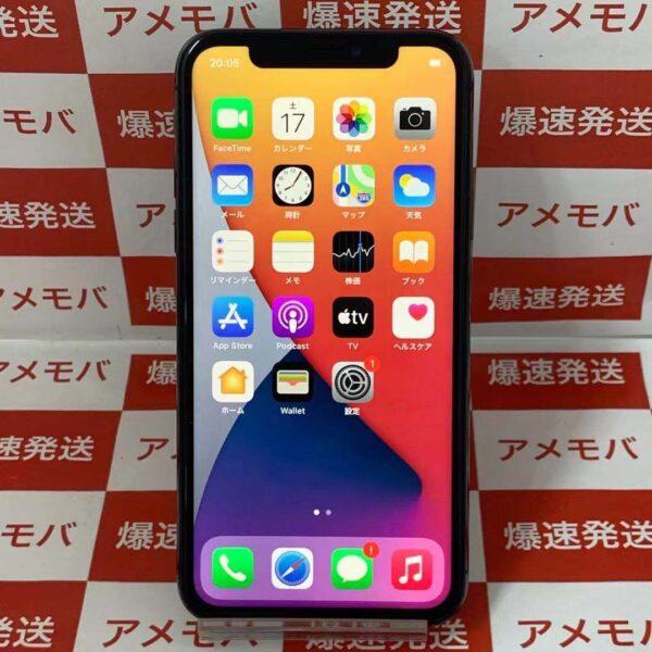 iPhoneX SoftBank版SIMフリー 256GB MQC12J/A A1902-正面