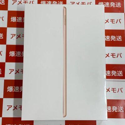 iPad 第8世代 Wi-Fiモデル 32GB MYLC2J/A A2270