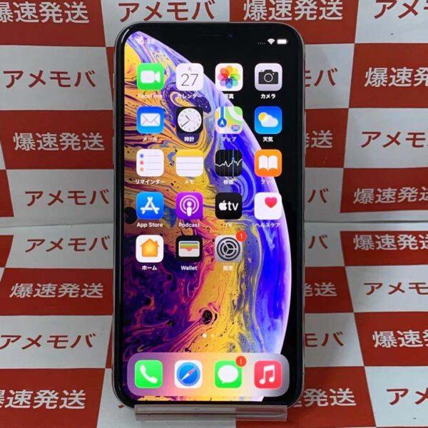 iPhoneXS Apple版SIMフリー 256GB NTE12J/A A2098-正面