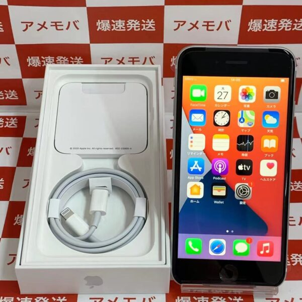 iPhone SE 第2世代 128GB docomo版SIMフリー MHGU3J/A A2296正面