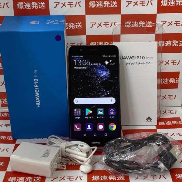 HUAWEI P10 lite WAS-LX2J UQmobile 32GB SIMロック解除済 極美品-正面