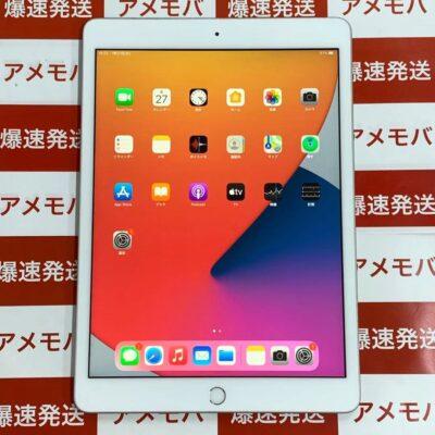 iPad 第7世代 Wi-Fiモデル 32GB MW752J/A A2197