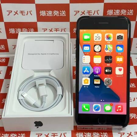 iPhoneSE 第2世代 UQmobile版SIMフリー 64GB MHGP3J/A A2296正面