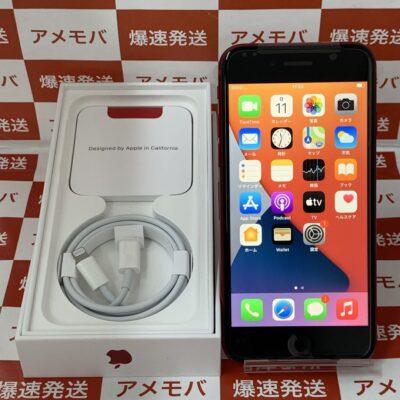 iPhoneSE 第2世代 UQmobile版SIMフリー 64GB MHGR3J/A A2296