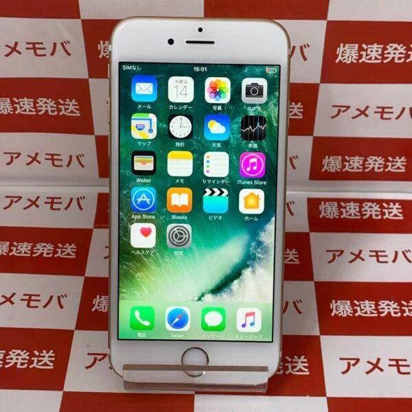 iPhone6s SoftBank版SIMフリー 16GB MKQL2J/A A1688 極美品-正面