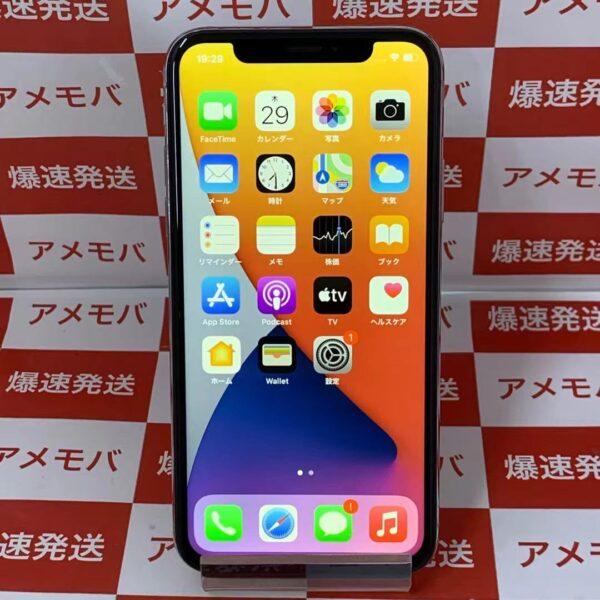 iPhoneX SoftBank版SIMフリー 64GB NQAY2J/A A1902-正面