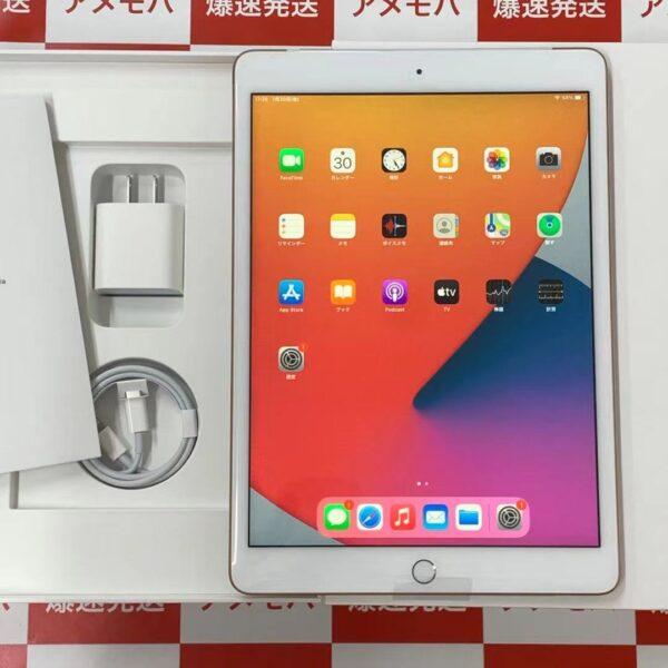 iPad 第8世代 SoftBank版SIMフリー 32GB MYMK2J/A A2429-正面