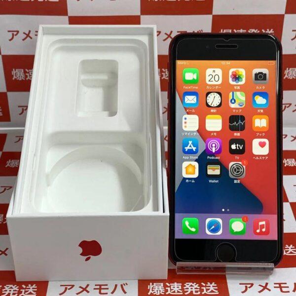 iPhone8 Softbank版SIMフリー 256GB MRT02J/A A1906正面