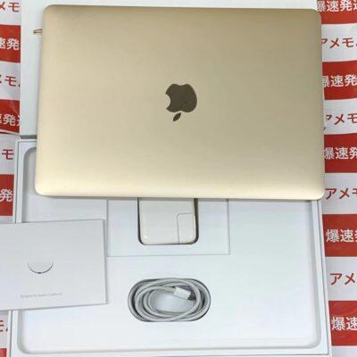 Macbook (Retina, 12-inch, Early 2016) 256GB MLHE2J/A A1534