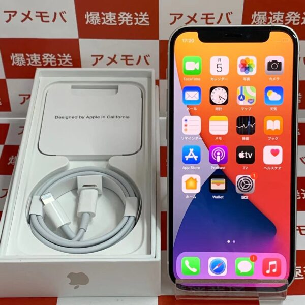 iPhone12 mini docomo版SIMフリー 128GB MGDM3J/A A2398正面