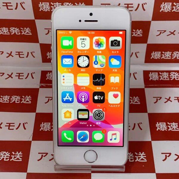 iPhoneSE UQmobile版SIMフリー 128GB MP872J/A A1723-正面