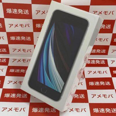 iPhone SE 第2世代 64GB Apple版SIMフリー MHGQ3J/A A2296 新品未開封