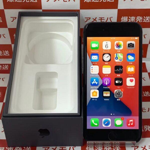 iPhone8 SoftBank版SIMフリー 64GB MQ782J/A A1906 美品-正面