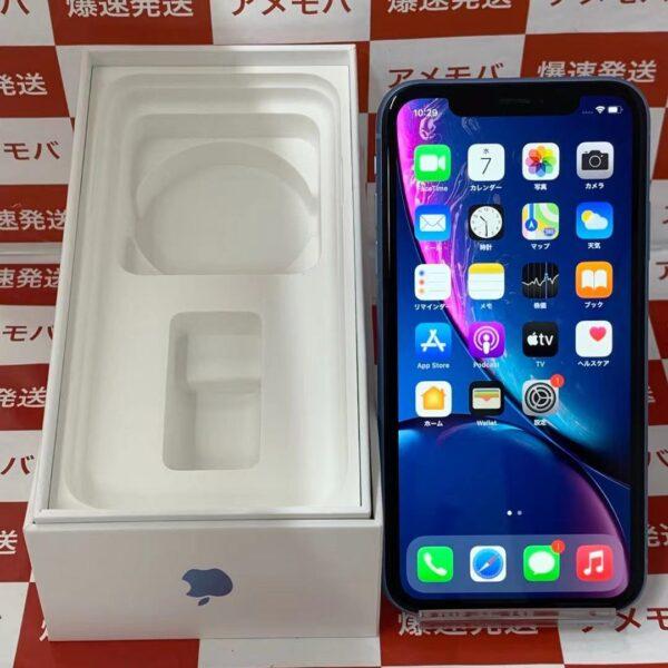 iPhoneXR docomo版SIMフリー 128GB MT0U2J/A A2106-正面
