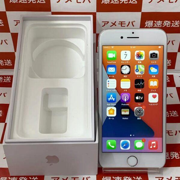 iPhone8 Apple版SIMフリー 64GB MQ792J/A A1906-正面