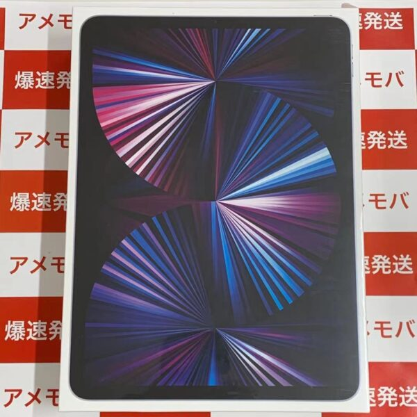 iPad Pro 11インチ 第3世代 SoftBank版SIMフリー 128GB MHW63J/A A2459 新品未開封品-正面
