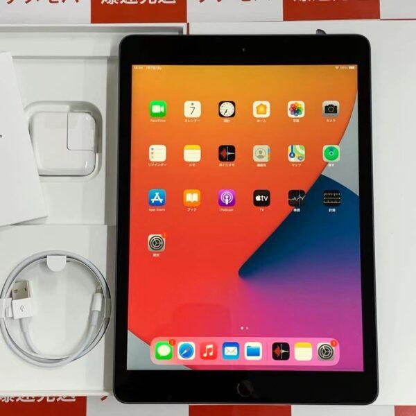 iPad 第7世代 Wi-Fiモデル 32GB MW742J/A 2197 極美品-正面