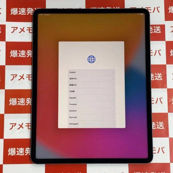 iPad Pro 12.9インチ 第5世代 Apple版SIMフリー 128GB MHR43J/A A2461-正面