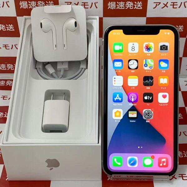iPhone11 SoftBank版SIMフリー 128GB MWM22J/A A2221-正面