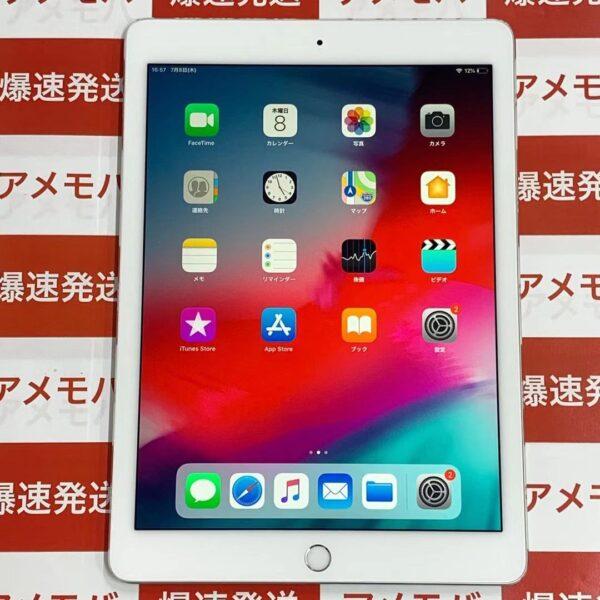 iPad Air 第2世代 Wi-Fiモデル 64GB MGKM2J/A A1566 極美品-正面