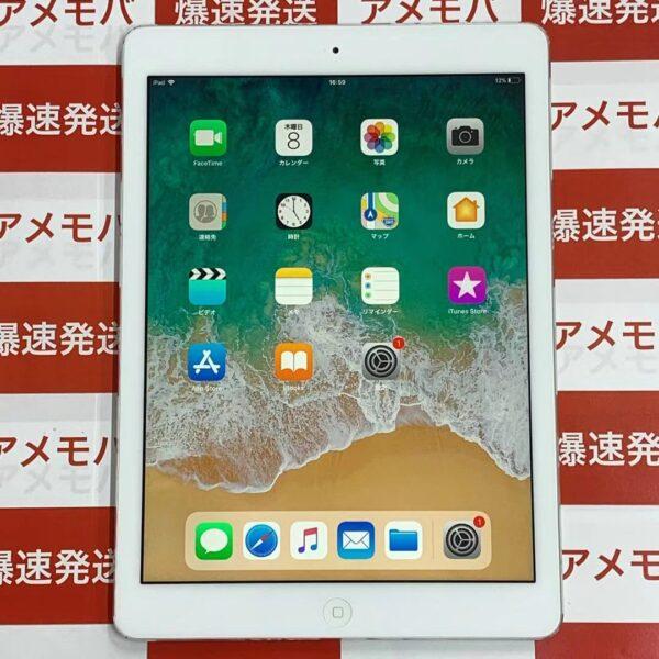 iPad Air 第1世代 Wi-Fiモデル 64GB MD790J/A A1474 極美品-正面