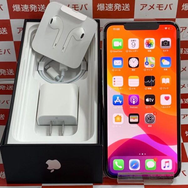 iPhone11 Pro Max docomo版SIMフリー 256GB MWHK2J/A A2218-正面