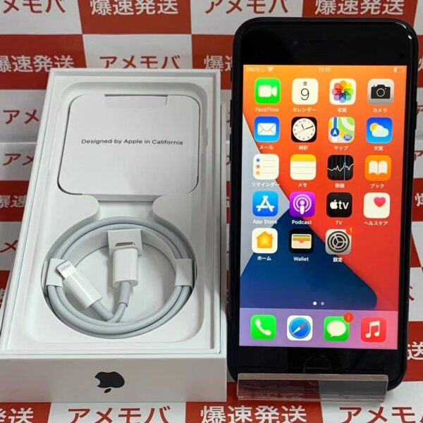 iPhone SE 第2世代 64GB Apple版SIMフリー MHGP3J/A A2296正面