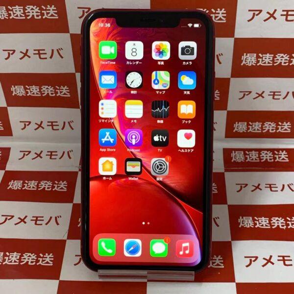 iPhoneXR docomo版SIMフリー 64GB MT062J/A A2106 極美品-正面