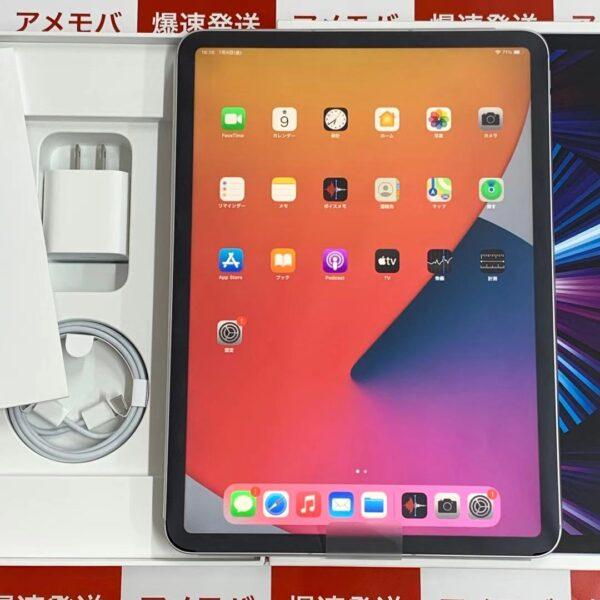 iPad Pro 11インチ 第3世代 au版SIMフリー 256GB MHW83J/A A2459-正面