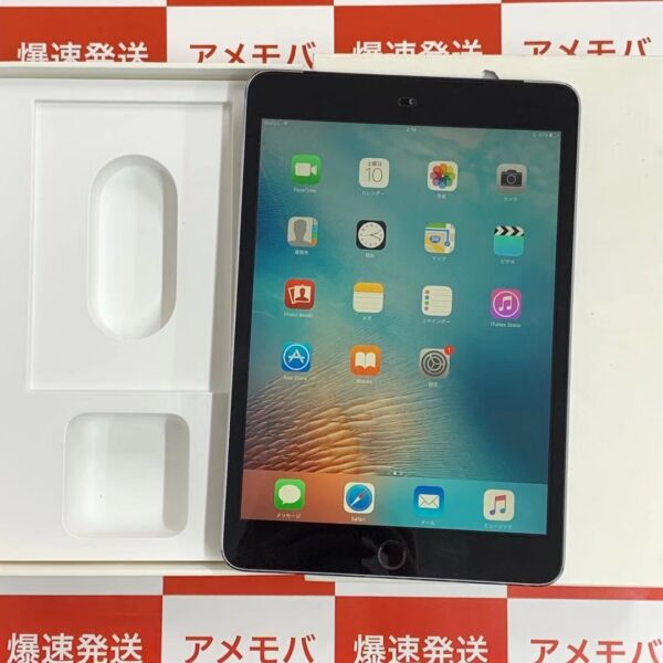 iPad mini 3 SoftBank 64GB MGJ02J/A A1600-正面