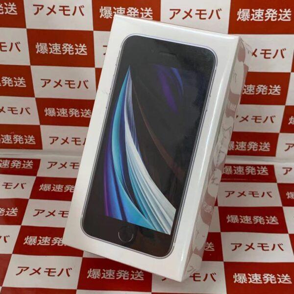 iPhone SE 第2世代 128GB AU版SIMフリー MXD12J/A A2296 新品未開封正面