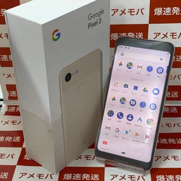 Google Pixel 3 SoftBank 64GB SIMロック解除済み-正面