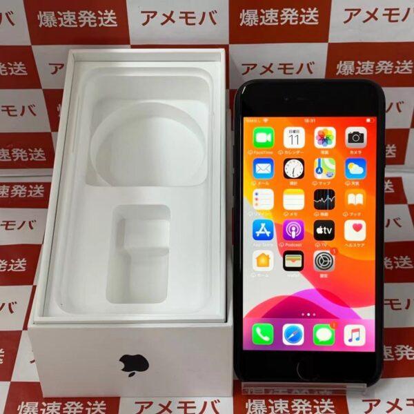 iPhone7 SoftBank版SIMフリー 32GB MNCE2J/A A1779-正面