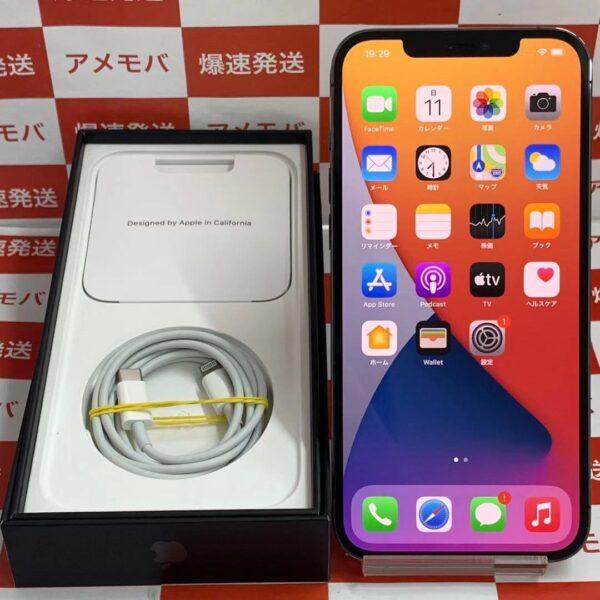 iPhone12 Pro Max docomo版SIMフリー 256GB MGCY3J/A A2410 極美品-正面