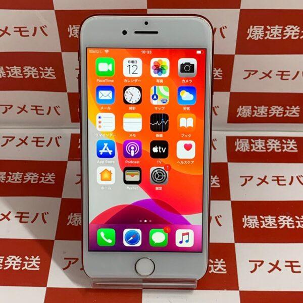 iPhone7 docomo版SIMフリー 128GB NPRX2J/A A1779-正面