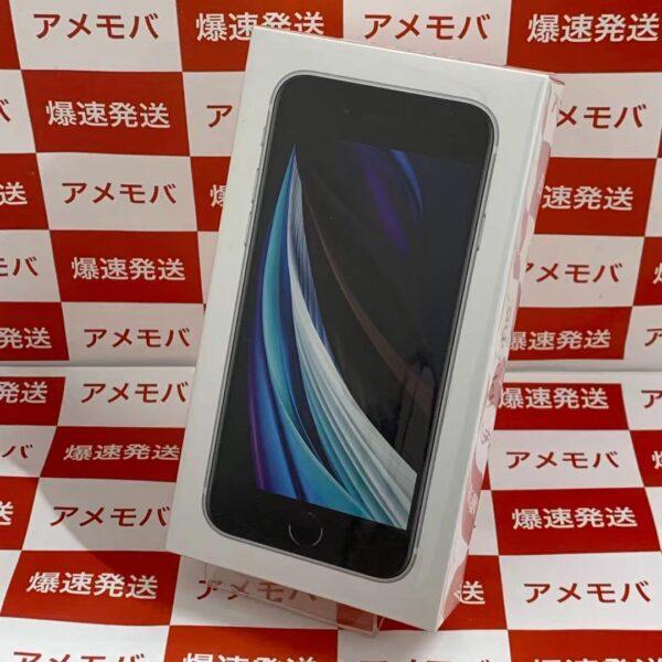 iPhoneSE 第2世代 SoftBank版SIMフリー 64GB MHGQ3J/A A2296 新品未開封正面