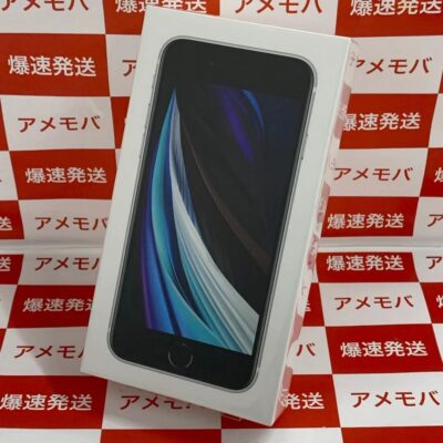 iPhoneSE 第2世代 docomo版SIMフリー 64GB MHGQ3J/A A2296 新品未開封