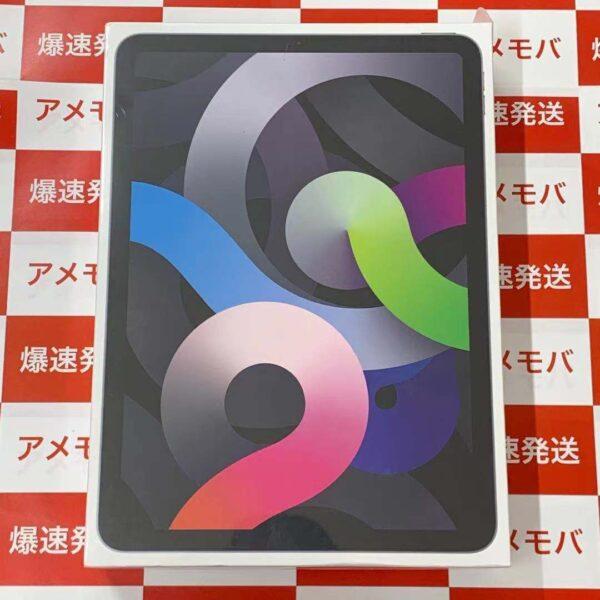 iPad Air 第4世代 Wi-Fiモデル 256GB MYFT2J/A A2316正面