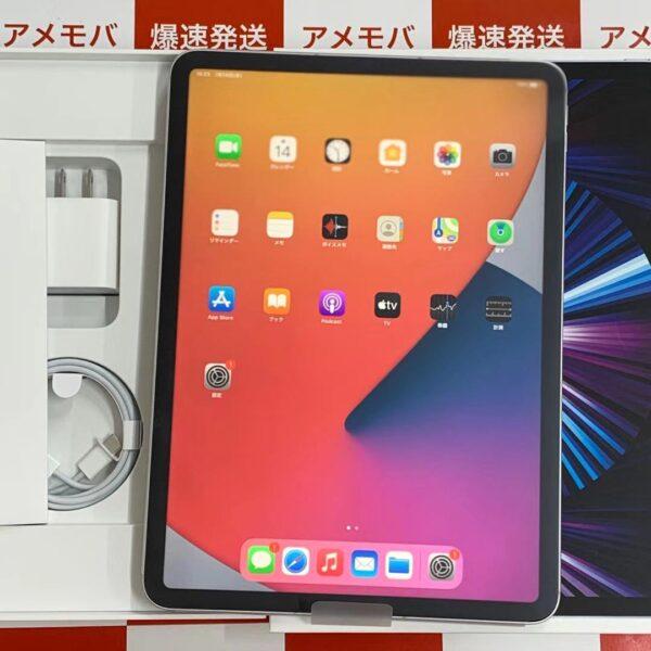 iPad Pro 11インチ 第3世代 au版SIMフリー 256GB MHW83J/A A2459 正面