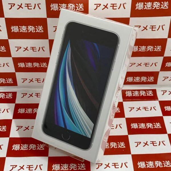 iPhone SE 第2世代 128GB docomo版SIMフリー MHGU3J/A A2296 正面