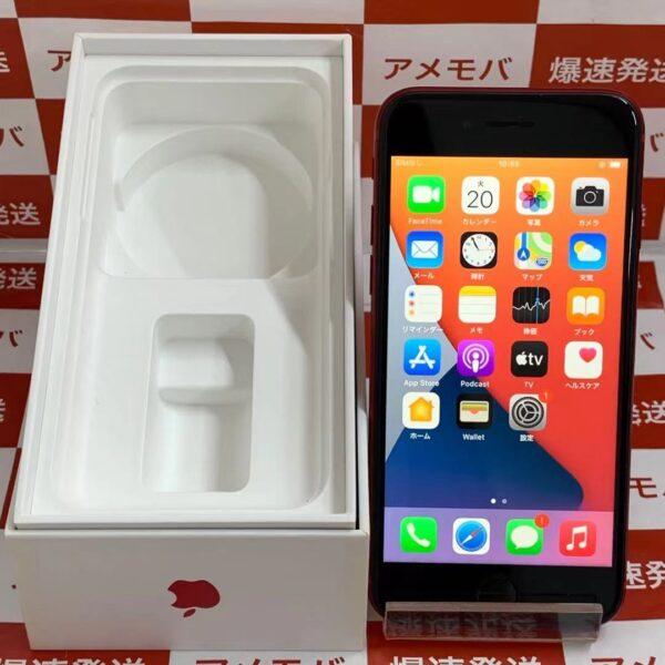 iPhone8 docomo版SIMフリー 64GB NRRY2J/A A1906-正面