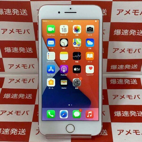iPhone7 Plus SoftBank版SIMフリー 128GB MN6J2J/A A1785-正面