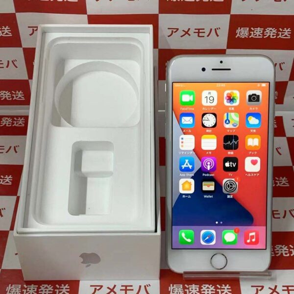 iPhone7 docomo版SIMフリー 32GB MNCF2J/A A1779-正面