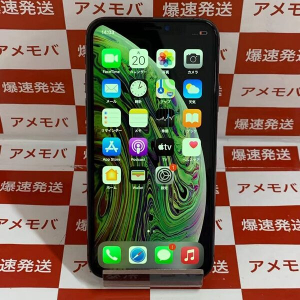 iPhoneXS 海外版SIMフリー 256GB MT972LL/A A1920 訳あり大特価-正面