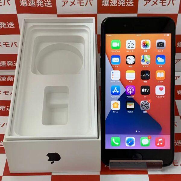 iPhone7 Plus docomo版SIMフリー 256GB NN6L2J/A A1785-正面